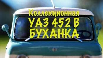 29ae06ba2a1efd3fc6714eed89773b97